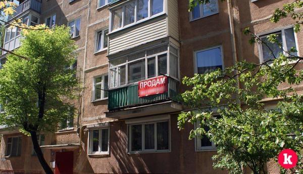 Срезать и облагать штрафом: Ярошук распорядился сражаться снезаконной рекламой вКалининграде