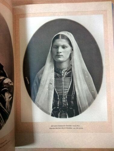 sovieteramuseum-womans-of-caucasus-03.jpg