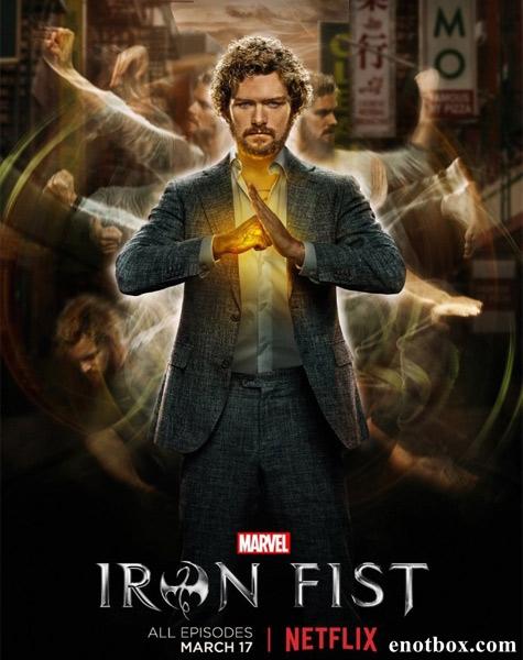 Железный кулак / Iron Fist - Сезон 1, Серии 1-2 (13) [2017, WEB-DLRip | WEB-DL 1080p] (LostFilm)