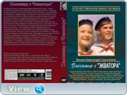 http//img-fotki.yandex.ru/get/95629/4074623.f9/0_1c6aee_47e1a5a2_orig.jpg