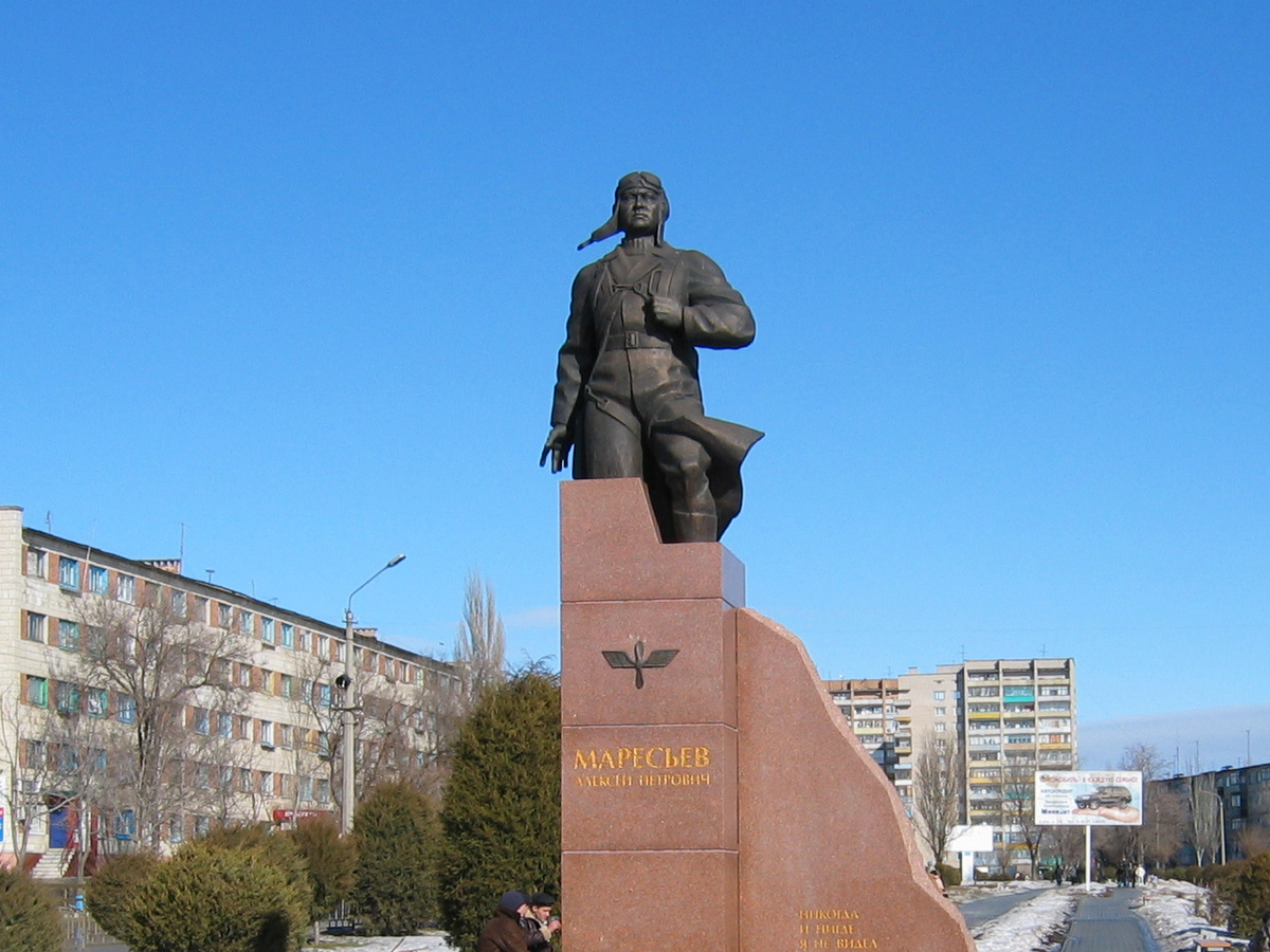 Цены на памятники в волгограде Камышин изготовление памятники новосибирска скульптуры