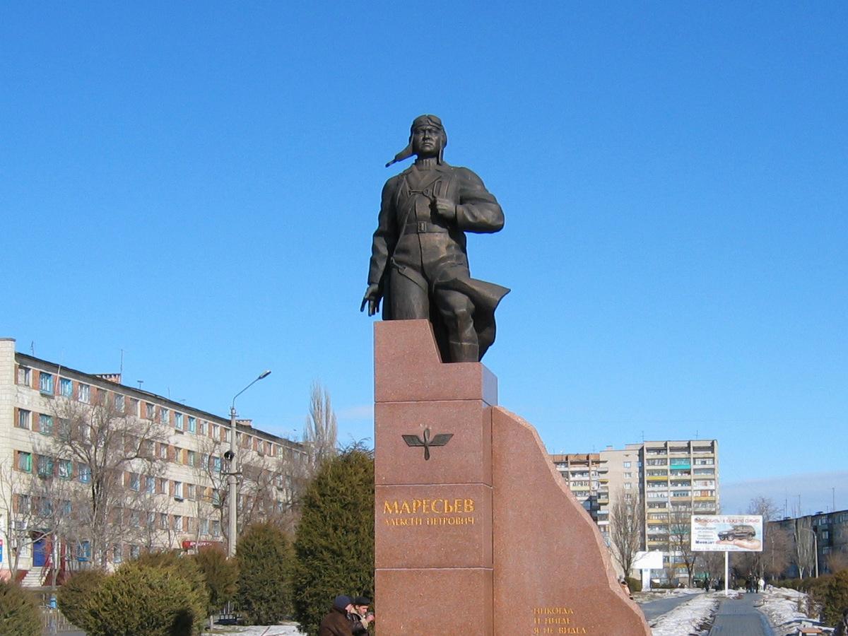 Памятник Маресьев Камышин фото 2