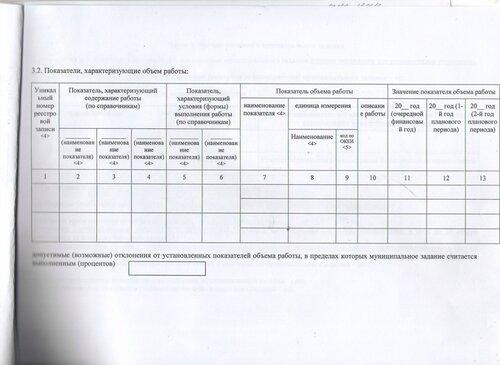 Сканировать10008.JPG