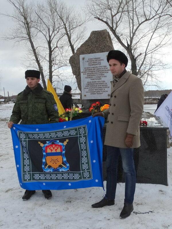 Открытие памятника в Лягушино