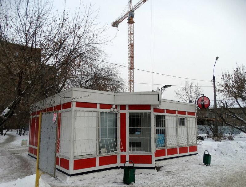 Магазин на Поляне памяти