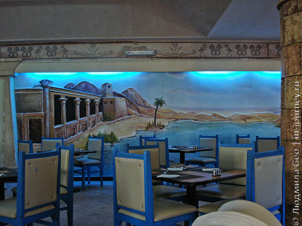 ресторан Mirage Bay