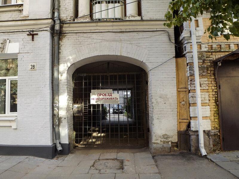 Дом, в котором жил Олег Антонов