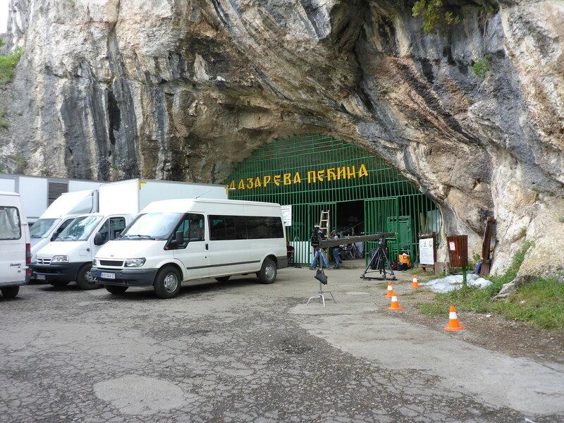 съемка фильма у лазаревой пещеры