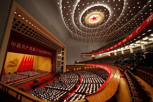 A general view showing delegates attend opening ceremony of 18th National Congress of the Communist Party of China at Great Hall of People in Beijing