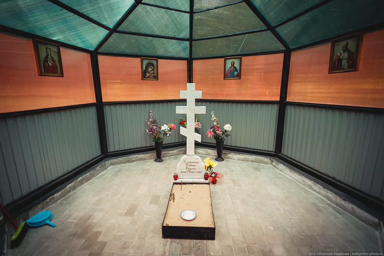 Могила блаженной Евгении (Старая Бинарадка)