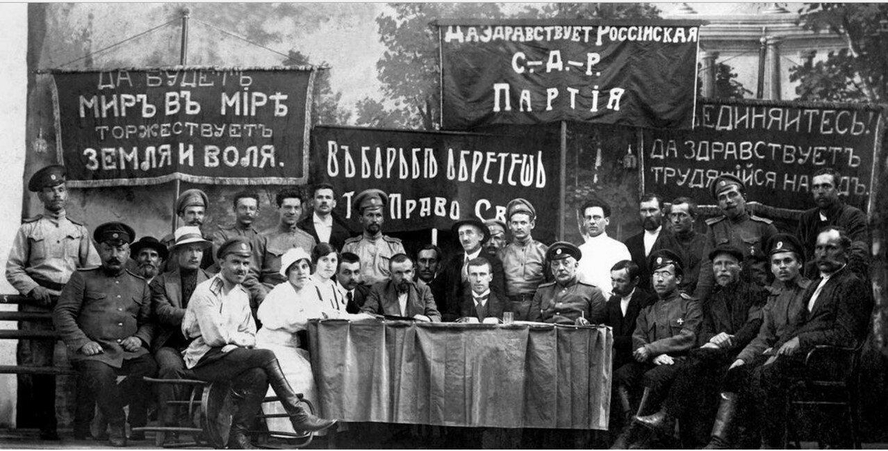 Президиум первого Совета рабочих и солдатских депутатов