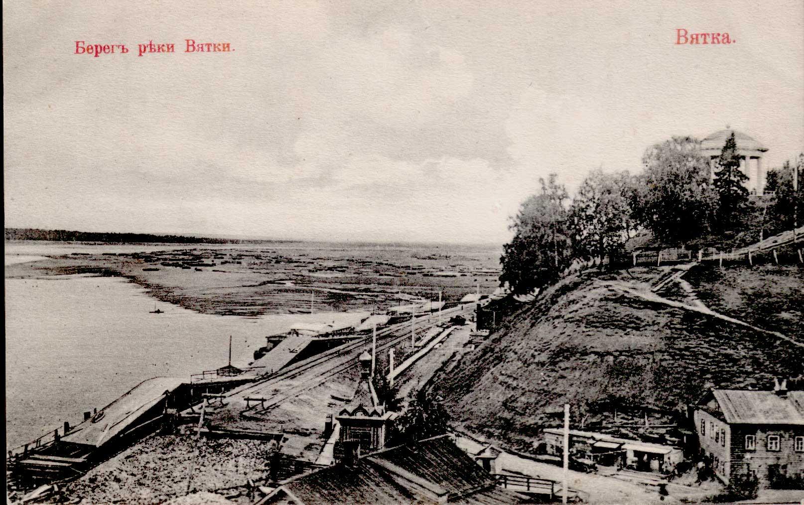Берег реки Вятки