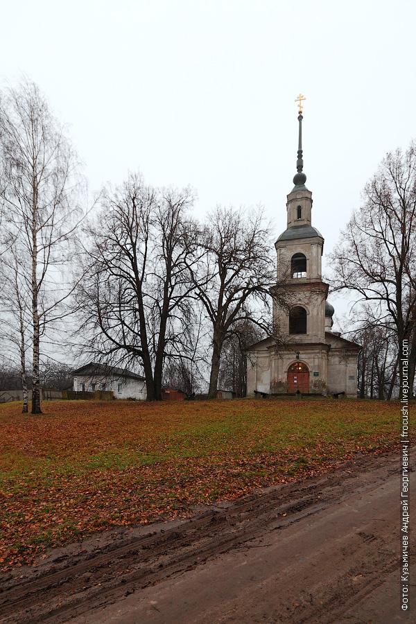 Краеведческий музей (бывшая церковь Богоявления Господня) Калязин