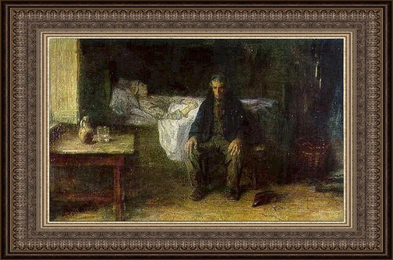 """""""Один на свете"""" (1878) Исраэлс, Йозеф"""
