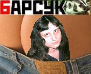 Красавица Юлия Фридман на культурном жопофоне.