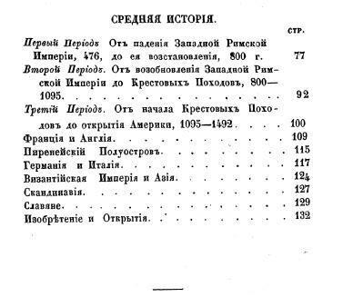 Древняя история 0_e70c4_561cb19d_L