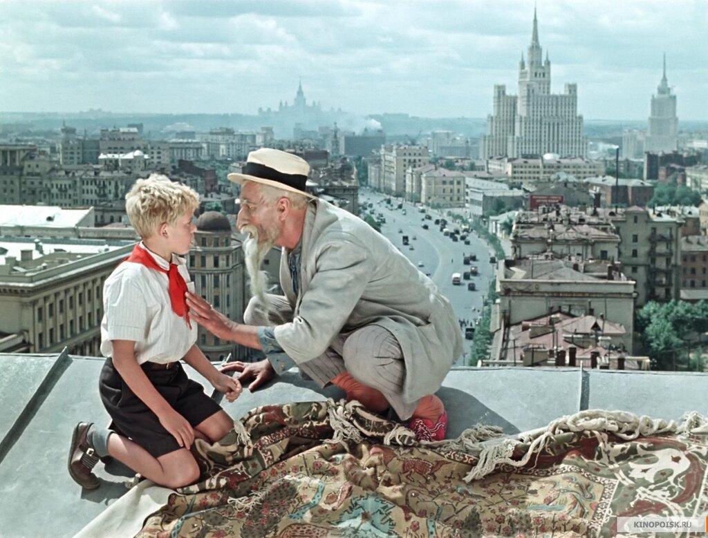 Скачать Старик Хоттабыч Через Торрент - фото 9