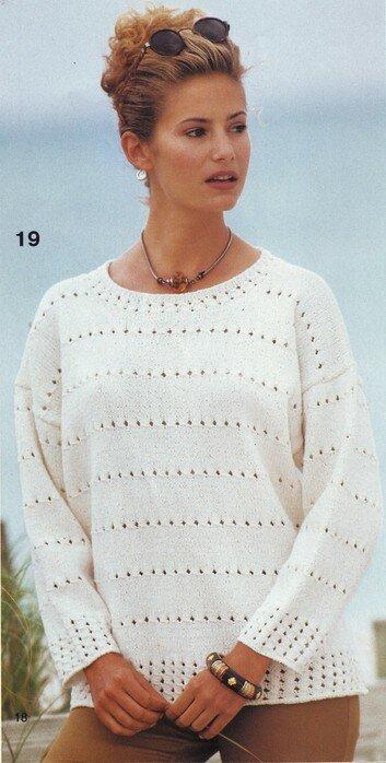 Пуловер Цвета Экрю С Доставкой