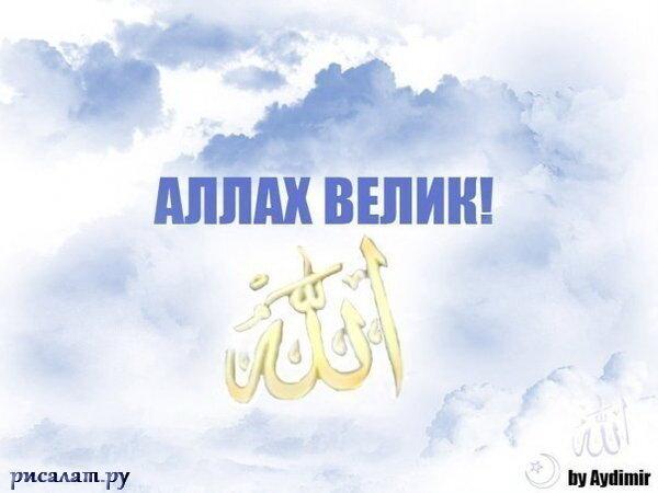 исламские красивые картинки скачать