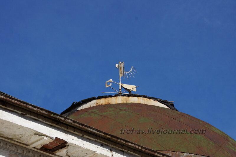 Флюгели на правом крыле, Усадьба Любвино, Тучково