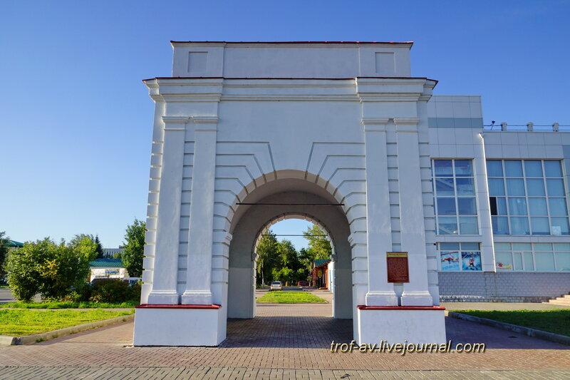 Иртышские ворота (1791г.), Омск