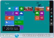 Microsoft Windows 8.1 Enterprise 6.3.9431 x86-x64 RU Lite Tablet PC