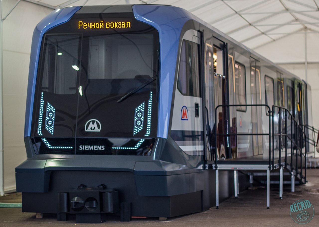Новый вагон Московского метрополитена