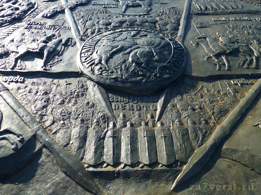 Мемориал Красный холм (Тверская область)