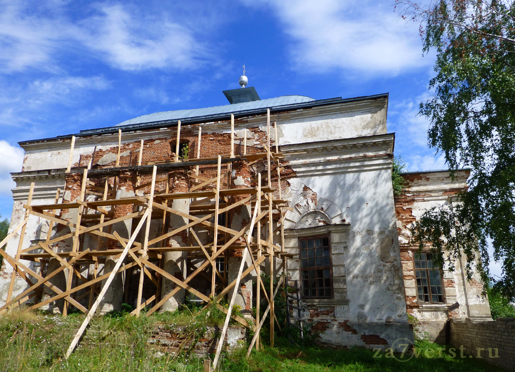 Юрьевец, Ивановская область