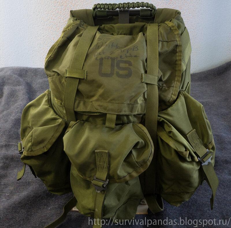 Американский рюкзак a.l.i.c.e купить рюкзаки.снаряжение симферополь