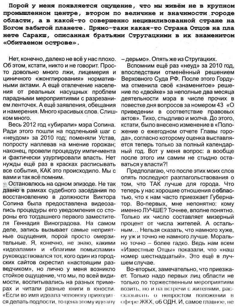 http://img-fotki.yandex.ru/get/9584/205869764.1/0_102792_b5b6d116_XXL.jpg