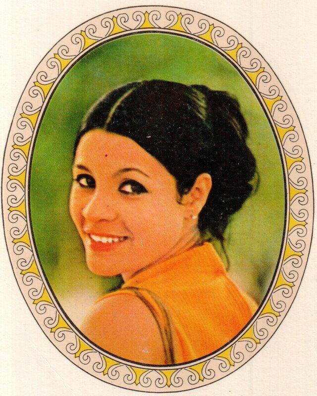 Переводная картинка из ГДР девушка Maria Farah 1975