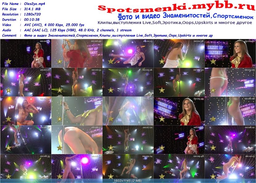 http://img-fotki.yandex.ru/get/9584/224984403.129/0_c3977_3c9fb32a_orig.jpg