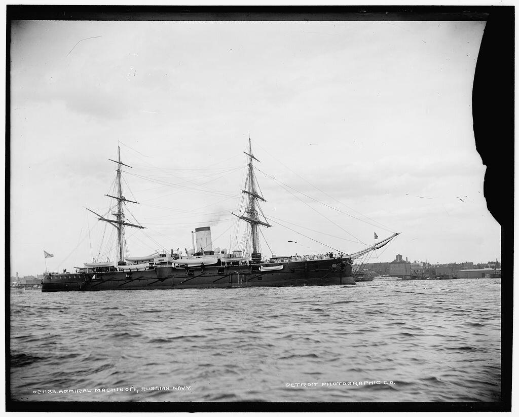 «Адмирал Нахимов».