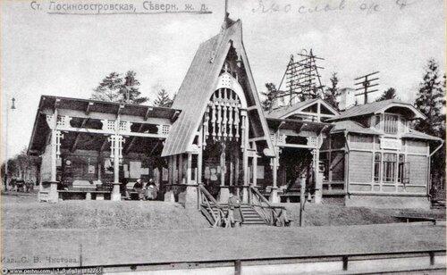 1900-1910, ст.Лосиноостровская