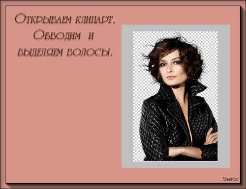 http://www.liveinternet.ru/users/misskcu/post264011936