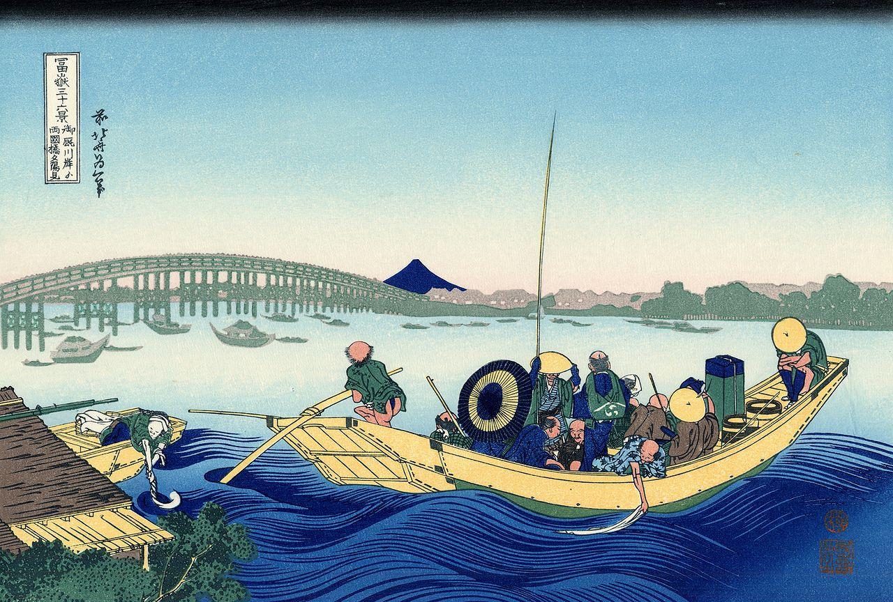 1280px-Sunset_across_the_Ryogoku_bridge_from_the_bank_of_the_Sumida_river_at_Onmagayashi.jpg