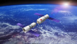 Китайский сегмент космоса