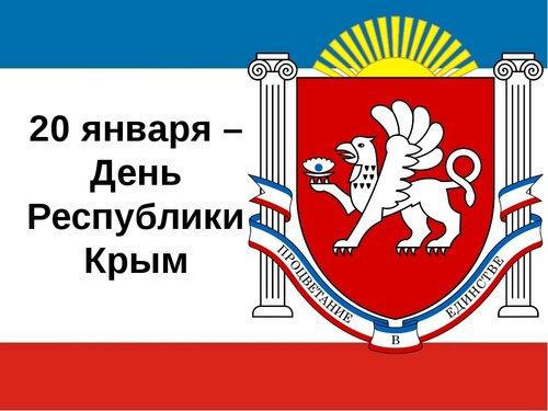Аксенов: Крым шел квоссоединению сРоссией с1991 года