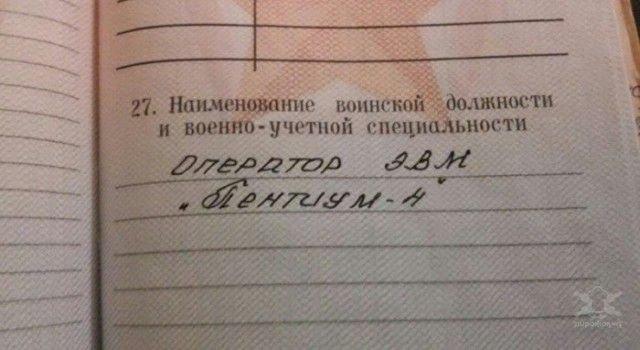 0 181272 f90b48ce orig - Будни солдат и офицеров СССР