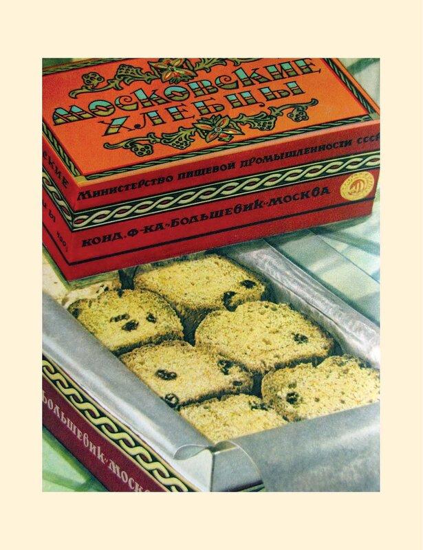 352. Книга о вкусной и здоровой пище 1952_Страница_352.jpg