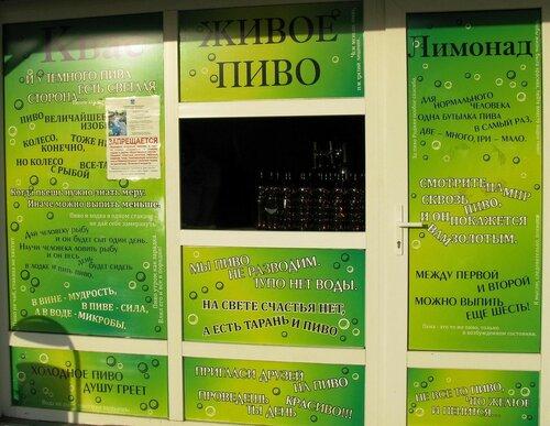 IMG_2200мал.JPG