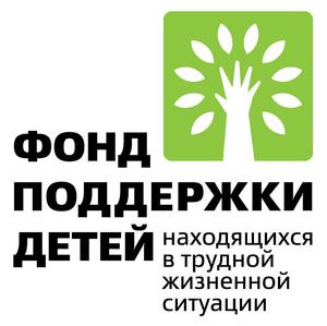 0 91723 9c2d14e8 M Российская семейная традиция против западной ювенальной технологизации
