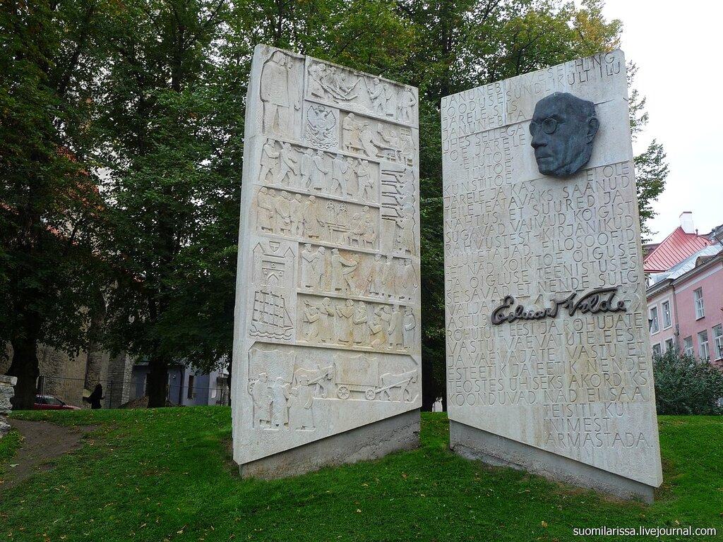 Памятник писателю Э. Вильде.