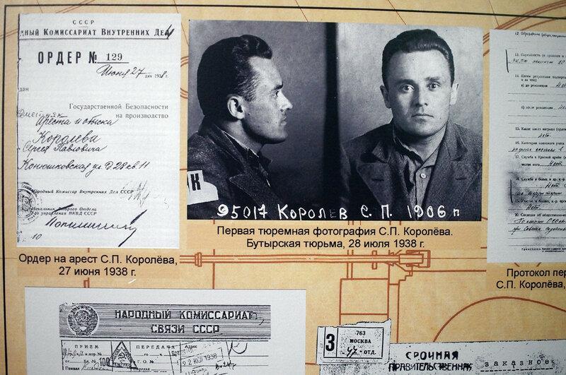 Московский транспорт. Королёв. 19.01.18.11. 1938..jpg