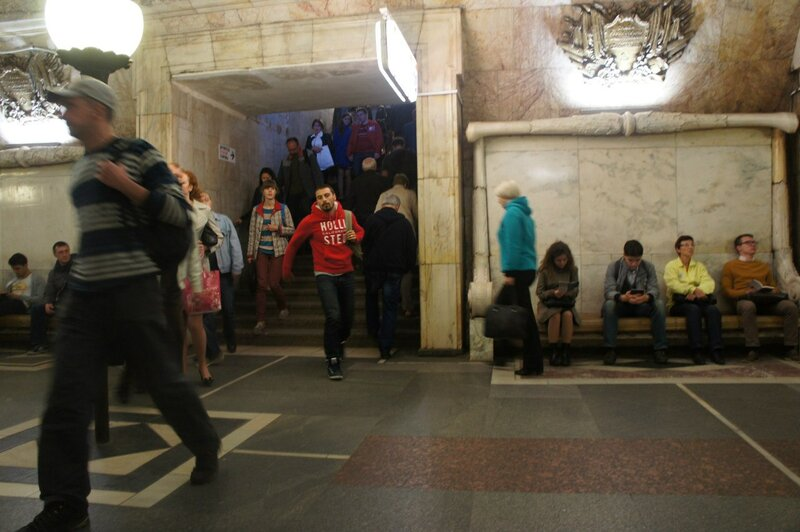 "Станция метро ""Новокузнецкая""."
