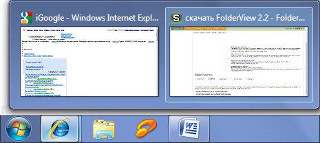 Рис. 3.11. Информация о программе при включенной теме Windows Aero