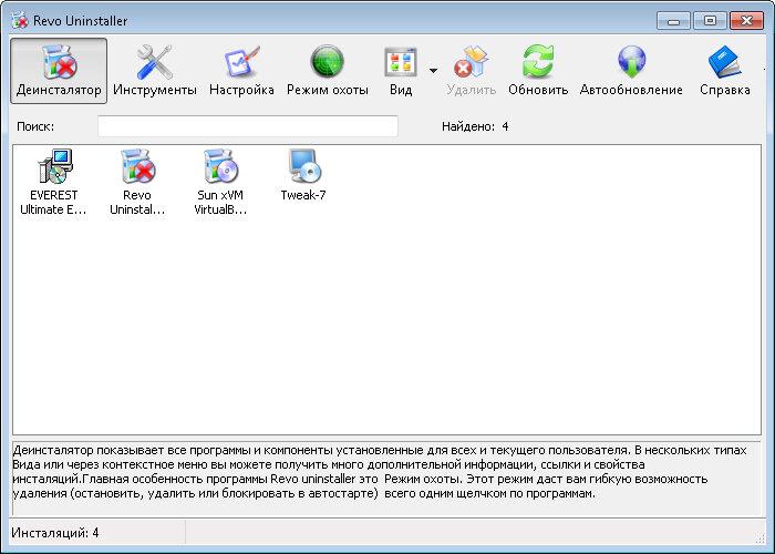 Рис. 4.22. Главное окно программы Revo Uninstaller