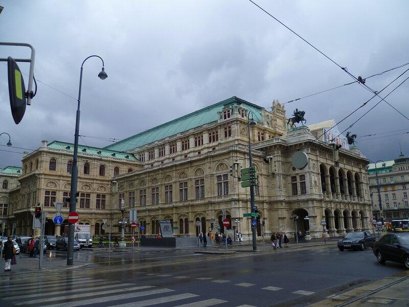 Вена, Опера (Vienna Opera)