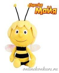 приз - пчелка Майя